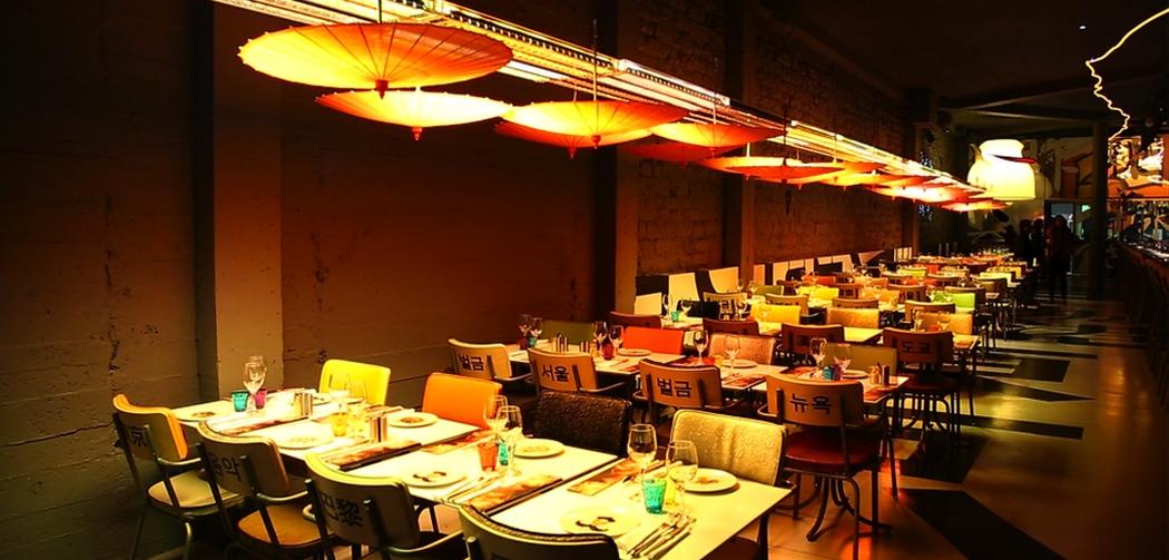 Restaurant Asiatqiue Paris E
